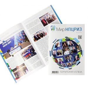 Журнал Мир НПЦРИЗ
