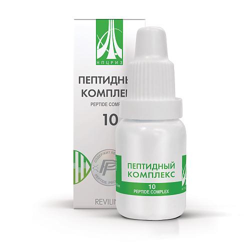 Пептидный комплекс №10