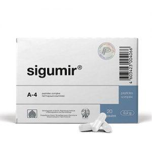 Сигумир N20 — суставы