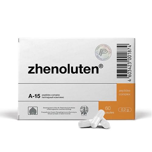 Женолутен N60 — яичники