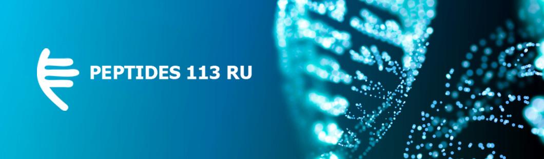 PEPTIDES 113 RU Logo