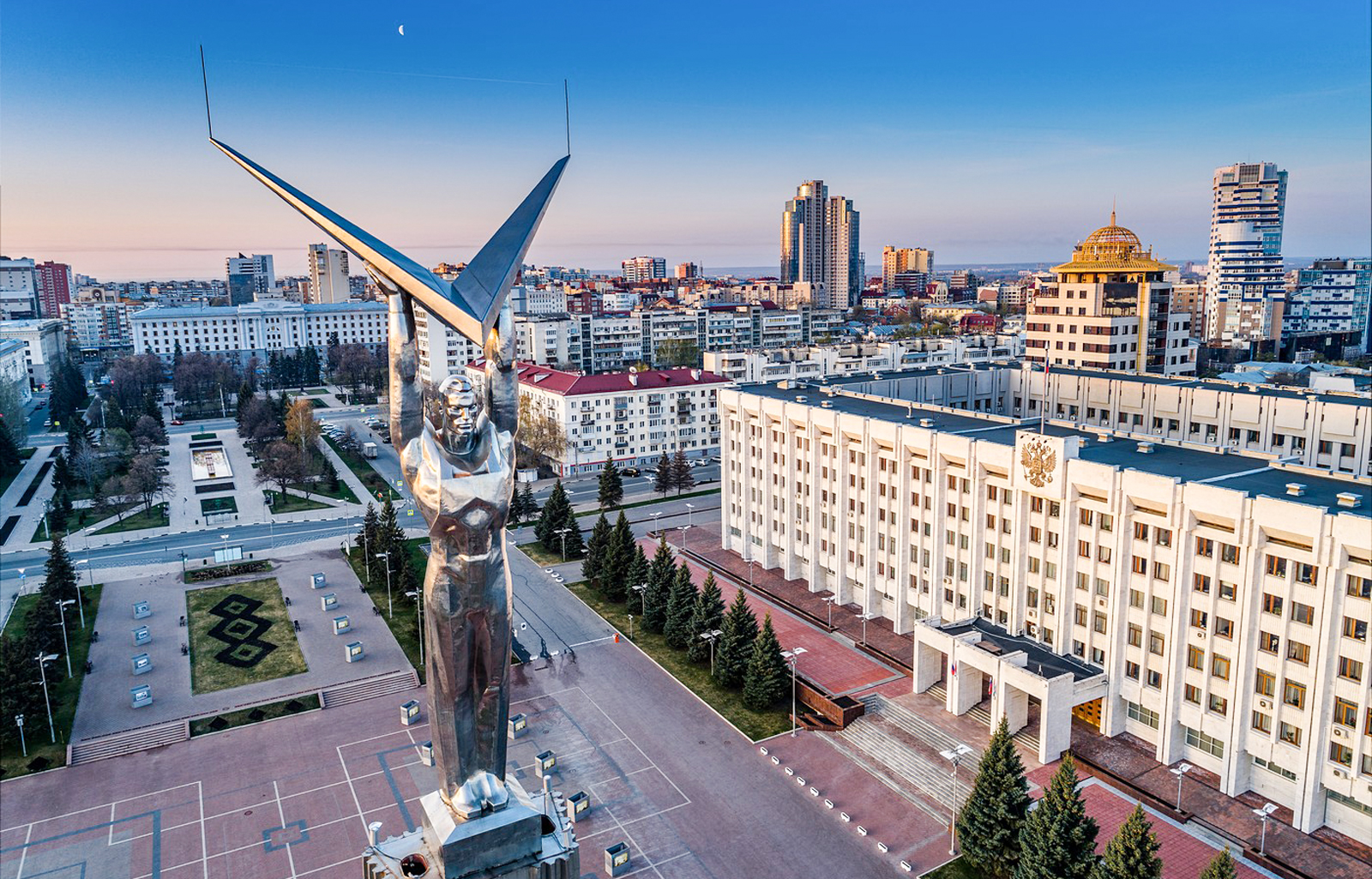 Региональная научно-практическая конференция в Самаре, 25 апреля 2020г.