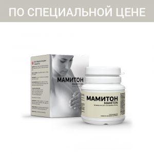 Набор «Мамитон»