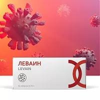 «ЛЕВАИН» ― эффективная помощь вашему иммунитету