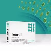 «Имусил» ― сила вашего иммунитета