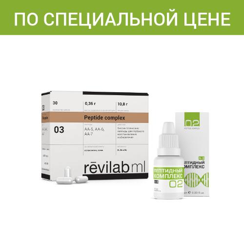 Набор «ПК-02» + «Revilab ML 03»