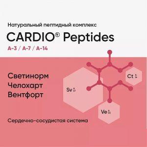 Cardio Peptides